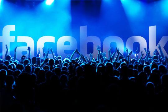 Como vencer al algoritmo de Facebook 04