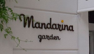 MandarinaGarden_03