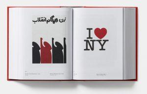 Diseños de Morteza Momayez (izq) y Milton Glaser (dcha)